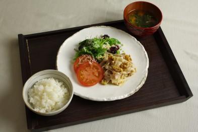 Beauty & Health Set Meal