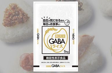 Omusubi-no-GABA