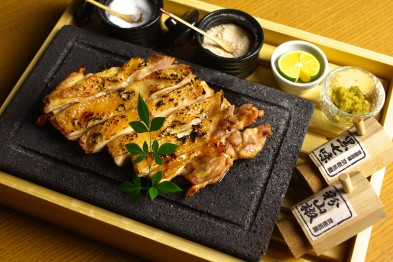 Hakata Chicken - A whole grilled thigh