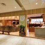 長野県 長寿食堂
