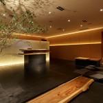 KICHIRI New Japan Style