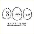 3 Little Eggs ロゴ