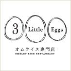 3 Little Eggs