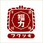 福力 ロゴ
