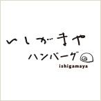 Ishigamaya Hamburg ロゴ